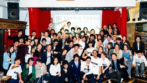 【採用人事】ファッション×ITの急成長スタートアップFABRIC TOKYOで、採用をはじめとする人事領域に挑戦したい人募集!