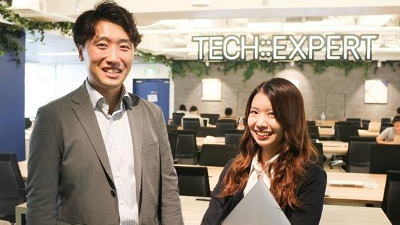 【渋谷/名古屋勤務・売らないセールス】今話題のIT×教育事業「TECH::CAMP」「TECH::EXPERT」受講検討中の方へのカウンセリング業務!《すごいベンチャー100に選出!》