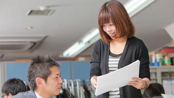 【未経験者歓迎】オフィスワーク 経理事務職