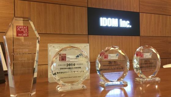 【★新規事業デジタルマーケティング担当★】IDOMの新たなサービスで世の中を変えませんか?