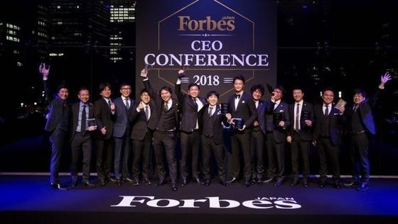 『Forbes JAPAN』のイベント事業プロデューサーアシスタント ※未経験者歓迎