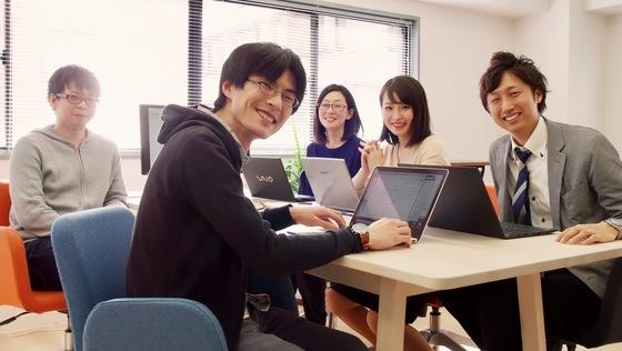【ITソリューションを活用し人事業務を改革】ITコンサルタント(HR領域)