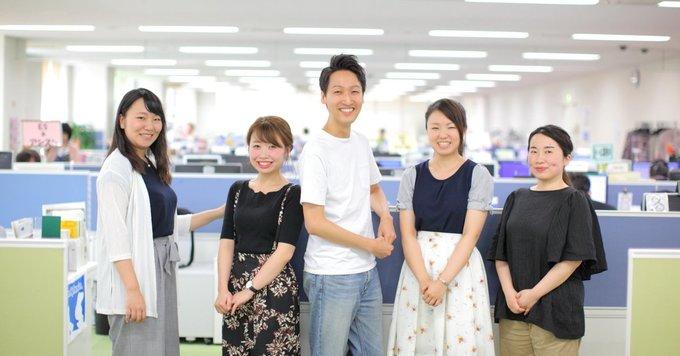 日本のスモールビジネスを支えるカスタマーサポート!お客様の事業を支えながら、会計の知識も習得できます。【残業少なめ、年間休日127日】