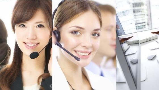 【事業企画】店舗向けサービスを取り扱うプロサポ事業/営業や採用からのキャリアチェンジ歓迎/残業はほぼありません(月平均15時間程度)。