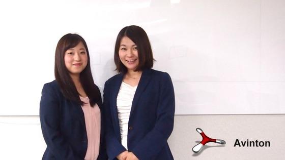 アシスタントから始めてみませんか?英語力を活かして経理・財務部門をサポートしてくれるメンバー募集! 経理・財務・会計
