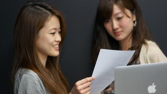 【事務スタッフ/未経験可】事務スタートから幅広いキャリアパスが期待できるポジションです!