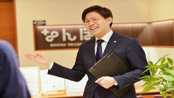 株式会社SOU/東証マザーズ上場 ◆年間休日120日以上◆Jリーグ「ガンバ大阪」で活躍していた元Jリーガー・嵜本晋輔が2011年に設立。急成長を続けています。