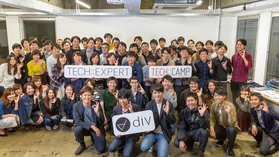 《商品企画チーム》急成長中のITスクール「TECH::CAMP」の学習コンテンツ企画、商品企画をお願いします!