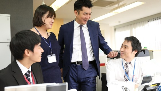 【☆経験者募集】オフィスワーク 経理事務補助