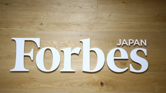 Forbes JAPAN メディアの第一線でWebコンテンツ更新をサポート