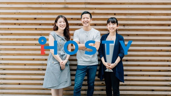 【経理を一気通貫でお任せ!】急成長中のHostyで最強のバックオフィスメンバーを大募集中!
