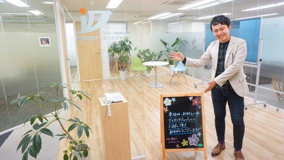 フレックス勤務可!【急募/Webマーケティング】新設ポジション!学生プロモーション支援チームで売上を創り出す!