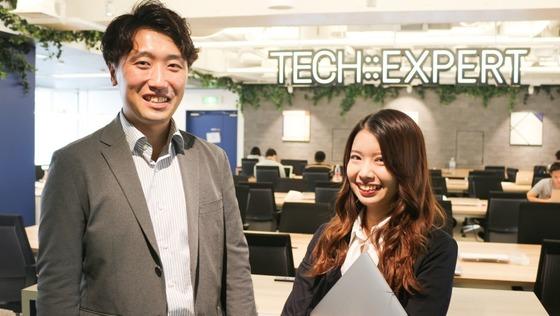 【新規事業で力を付けたい営業経験者必見】プログラミングスクール「TECH::CAMP」の新しいサービスを企画から関わる法人営業企画!人材系出身者歓迎です!