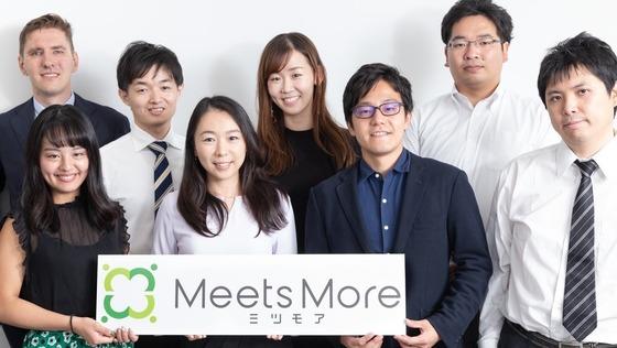 中小企業の成長を電話・メールでサポートする【CS・カスタマーサポート】募集!