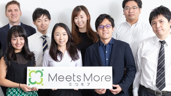 【ダイレクトリクルーター】日本の中小企業を応援するスタートアップで採用担当を募集!