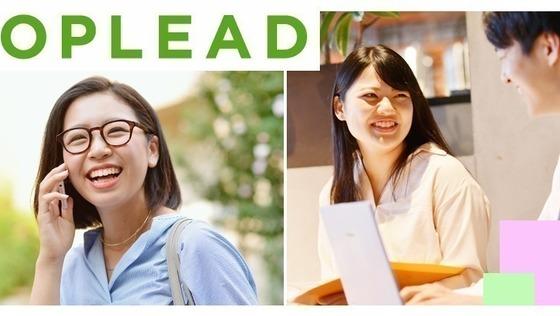総合職 ◇働きやすさと成長実感★女性のキャリアアップを応援します♪【コスメ手当支給/女性比率の向上を目指しています♪】