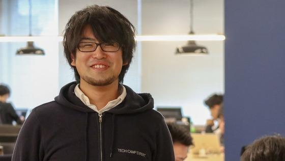 《未経験歓迎・ITエンジニア》渋谷勤務/残業なし/社員満足度◎/アットホームな社風!「すごいベンチャー100」選出のTECH::CAMPで、知識ゼロ→エンジニアへのキャリアチェンジに挑戦しませんか?