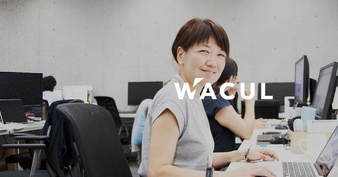 【ディレクター】SEOの自動化推進による成果創出に熱意を持てる方WANTED