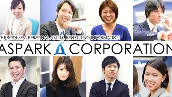 ◆未経験大歓迎・業界成長率NO.1【ケミカル事業部・営業職】
