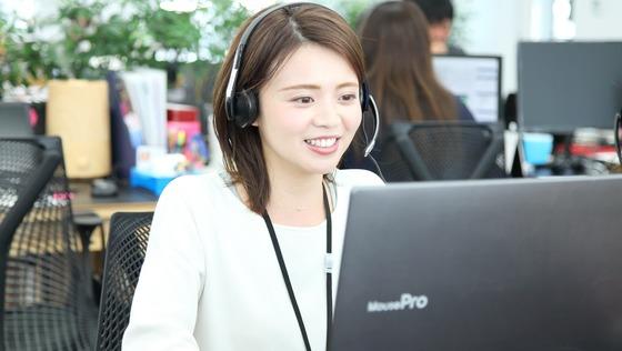 【大阪/セールスアシスタント】急成長ベンチャーで大阪拠点の営業メンバーをサポートしませんか?