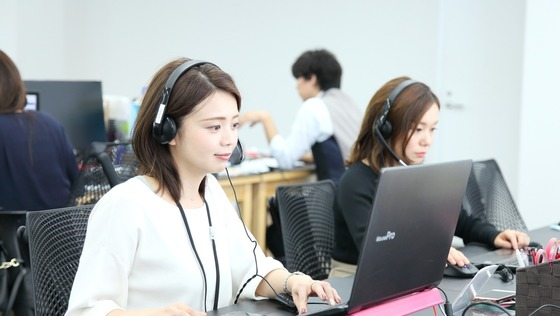 【東京 恵比寿/セールスアシスタント】100名を超える営業メンバーのサポートを通してキャリアアップしませんか?