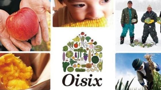 お客様の課題を早期解決!OisixEC事業カスタマーサポート社員を募集!
