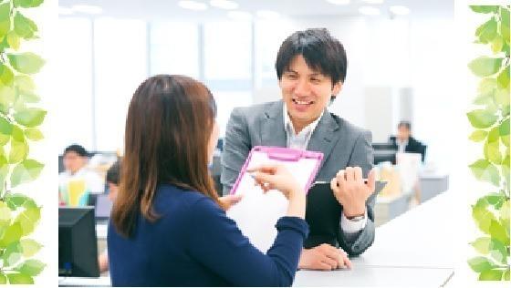 情報処理サービス企業での【提案営業】