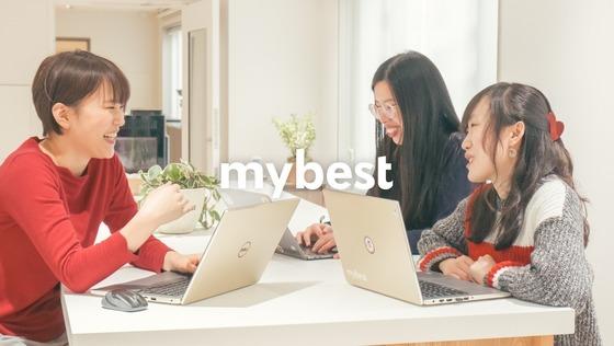 創業2年の急成長スタートアップを支える労務・総務を中心としたバックオフィス担当 募集! ワクワクするモノ探しをテーマに、ユーザーの「選ぶ」をお手伝いするWebメディアを運営し、月間1500万UU突破!