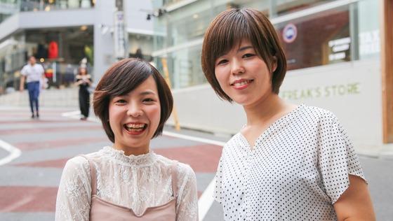 【経理/渋谷勤務/ベンチャー】上場に向けた大波を一緒に超えてくださる経理経験者募集!