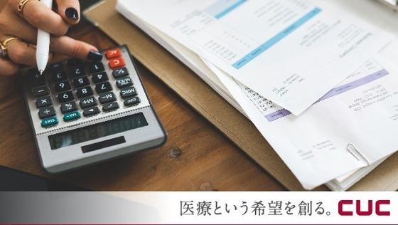 【もっと仕事のやりがいを感じたい方へ】労務担当へのキャリアアップ!病院・クリニックの支援を行う東証1部上場グループ企業