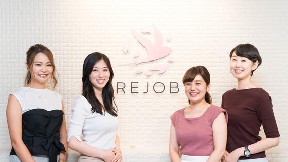 【人事事務】成果につながる事務に挑戦!美容業界TOPクラスの求人メディアを運営するリジョブの人事チーム
