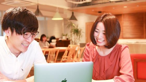 [キャリアアドバイザー]求職者ではなく「生徒」。教育が軸の人材紹介だからこそできる転職支援サービスで、誰かの人生に本気で向き合うキャリアアドバイザーになりませんか?