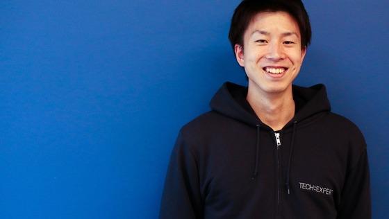 [未経験からITエンジニアになる!]渋谷勤務/残業なし/社員満足度◎/アットホームな社風!「すごいベンチャー100」選出のTECH::CAMPで、知識ゼロ→エンジニアへのキャリアチェンジに挑戦しませんか?