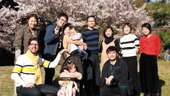 ◆「日本の働き方」を変える!!とにかく人が大好きな【コミュニケーション・リーダー】を募集!社員のライフスタイルを尊重するフレキシブルな会社です。