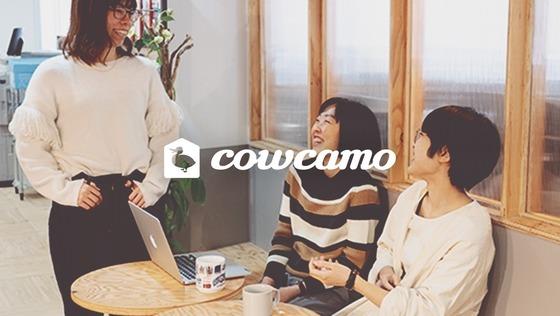 ◆リノベ不動産のメディア編集◆素敵な物件を発掘し、街と住まいの魅力を伝える「カウカモ」のコンテンツ(Web/App)ディレクター