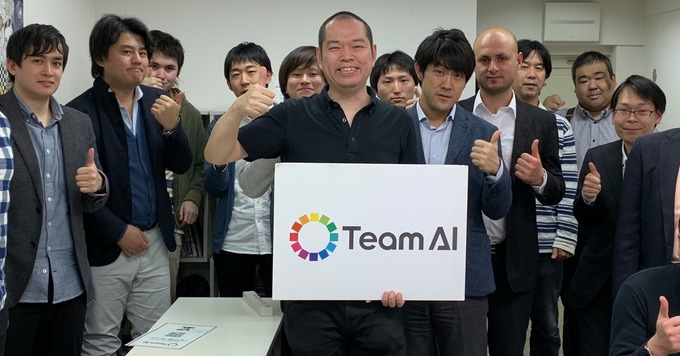AI × 人材エージェント営業事務募集!  世界を動かすAIエンジニアを企業様と繋げるお仕事です