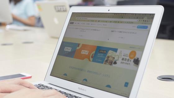 【駅チカ】【服装自由】【ランチ会あり】恵比寿駅から徒歩2分の好立地!ユーザー向けのサポートコンテンツを手がけるテクニカルライターを募集!