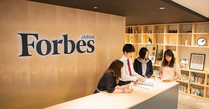 若いプロフェッショナルが多数活躍の弊社でアシスタントWEBプロデューサー(ForbesJapan.com)募集!