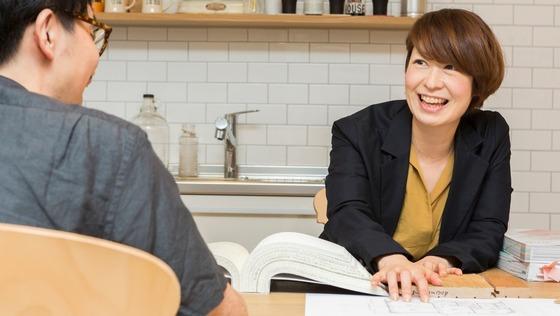 """【名古屋】お客様の゛らしい暮らし""""に寄り添うリノベーション「コーディネーター」"""
