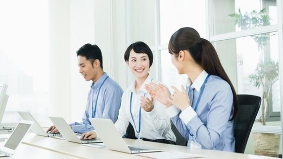 【未経験歓迎】大手メーカーでのサポート事務/18時にはほぼ全員退社で理想のワークライフバランスを実現/サポート業務から専門性を身に付け、ライフイベントを迎えても長期的にキャリアを積める力を手に入れませんか?