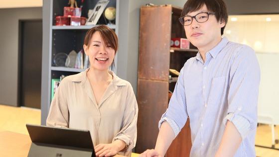 WEBディレクター★恵比寿勤務/年間休日126日★WEB制作はもちろん、イベント用のコンテンツ、映像、アプリなどの案件を担当することも可能!