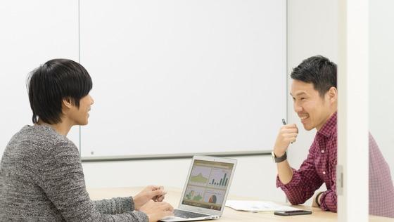 日本最大級のファツションECフルサービス 会社を支えるバックオフィススタッフ募集<20時半以降の残業禁止/平均残業時間20時間>