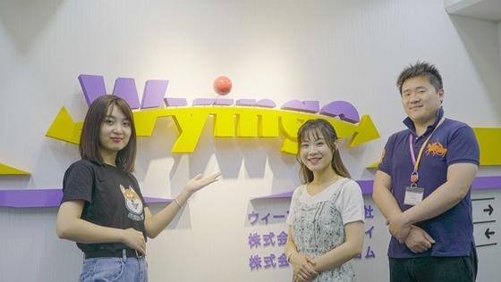 【人事総務リーダー候補】中国向け越境ECで急成長企業!女性活躍中!