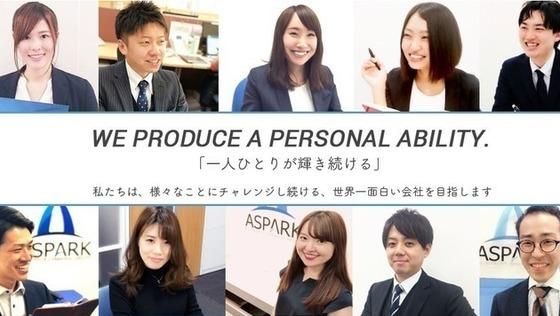 ◆未経験大歓迎・大手メーカーでの就業可能【関西 / 技術職(情報系)】