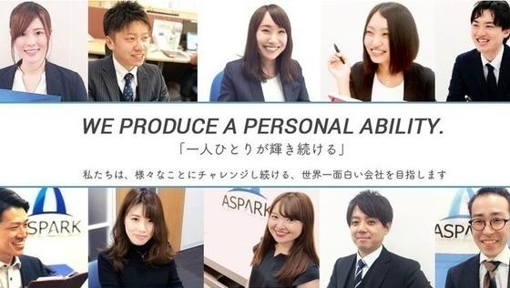 ◆【茨城県内就業可/技術職(情報系)】キャリアアップ・スキルアップしたい方大募集!! (勤務地・業務内容は希望を考慮します)