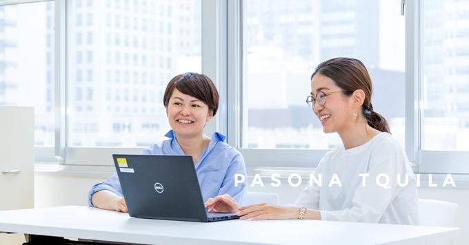 【2020年4月〜6月入社/IT未経験歓迎】Salesforce運用サポート|Excelなどで業務効率化をしていた方にぴったりのお仕事です!