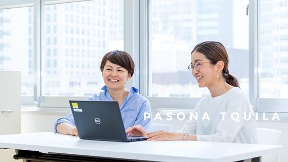 【2020年6月入社/IT未経験歓迎】Salesforce運用サポート|Excelなどで業務効率化をしていた方にぴったりのお仕事です!