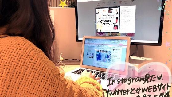 【美容WEBメディア「Shabon」の編集者担当】を募集します|Twitter・Instagram・YouTUBEなどの「SNSツール」を使ってお仕事ができる、Shabonの編集者を募集します。
