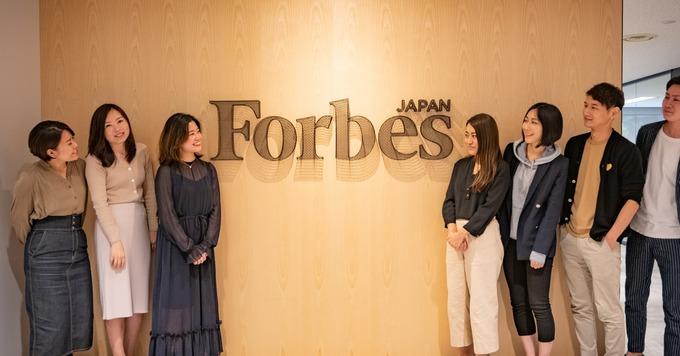 """【正社員募集!採用ブランディング事業の法人営業】『Forbes JAPAN』の新規事業""""Forbes CAREER""""で一緒に事業を創りませんか?"""