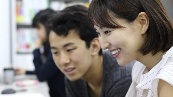 【Webマーケティングディレクター】◆注目の難関資格試験学習サイト「資格スクエア」◆急成長のEd-Techサービスをさらに大きく飛躍させるマーケティング担当募集!